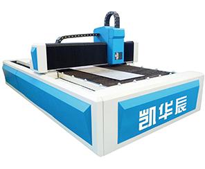 单平台式激光切割机厂家